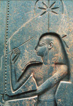 Sesherat, depicted in Ancient Egypt as the goddess Seshat, scribe of the gods, counterpart of Thoth. She is often shown with an open Soul Star Chakra, the 10th chakra, above her head.