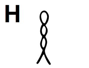 letter-h-hieroglyphic