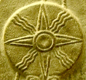The Star of Shamash (in the Temple of Shamash, Sippar, Iraq, 860-840BC.